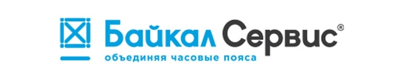 Доставка Байкал-сервис